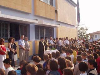 Αγιασμός στα σχολεία αύριο. Δείτε αναλυτικά τις ώρες που έχουν προγραμματισθεί σε όλο τον νομό Καστοριάς