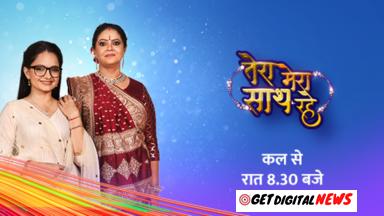 Tera Mera Saath Rahe 16th September 2021 Written Episode Update