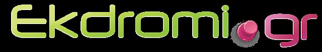 logo_ekdromi