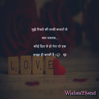 Short Love Shayari