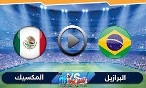 بث مباشر مباراة البرازيل والمكسيك اليوم الثلاثاء 3/8/2021 في أولمبياد طوكيو 2020