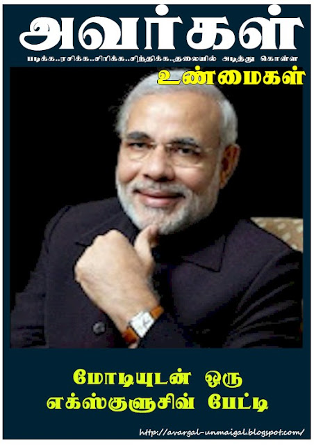 exclusive interview with  modi.jpg