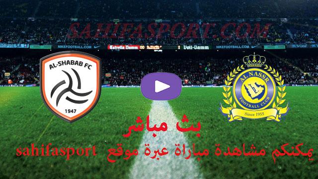 موعد مباراة الشباب والنصر بث مباشر بتاريخ 01-11-2020 الدوري السعودي