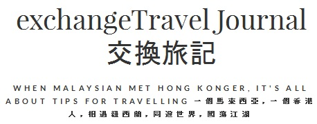 exchangeTravel Journal