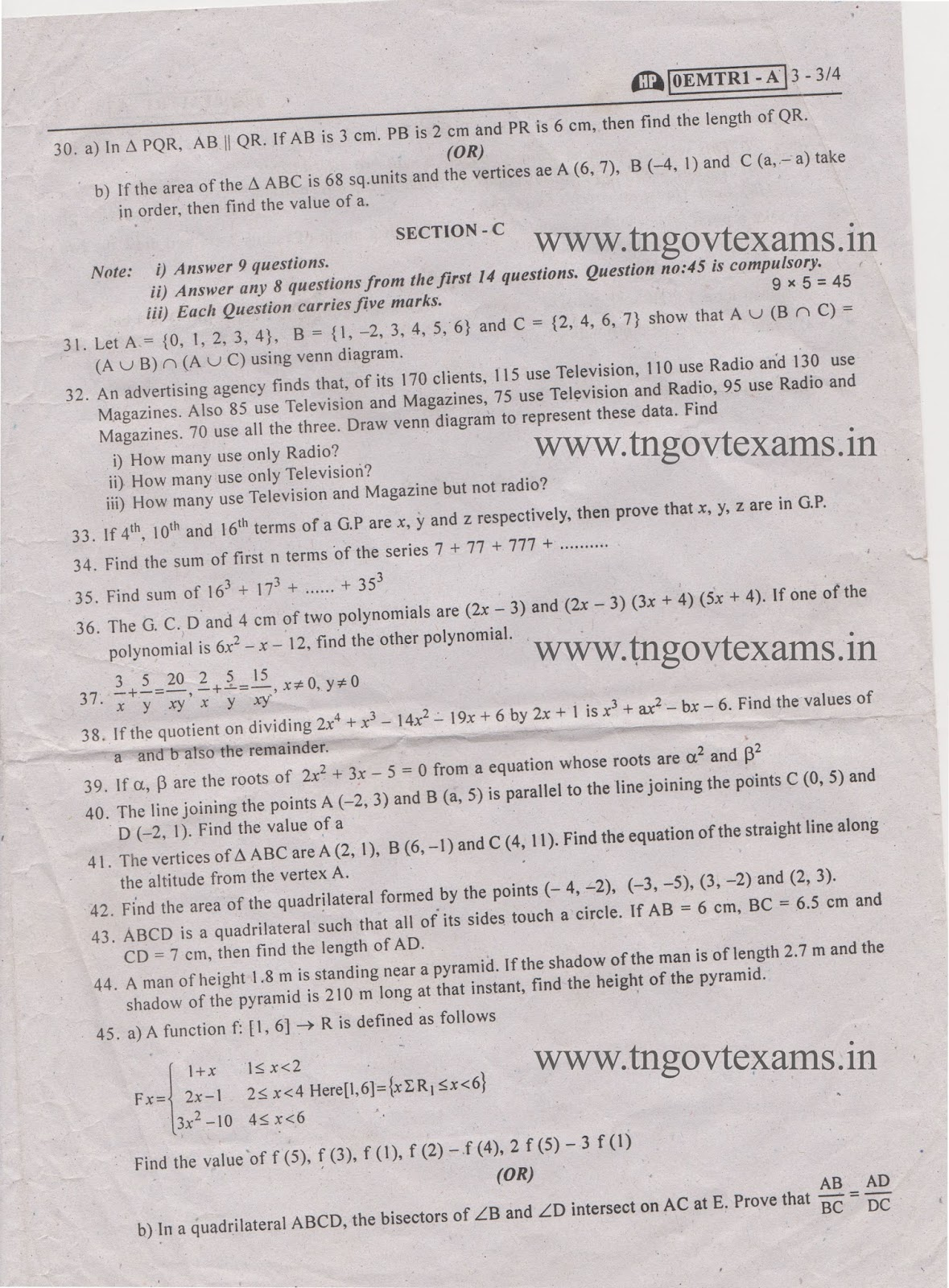 Tamil Nadu 10th Revision exam Maths question paper English Medium 2014 Download