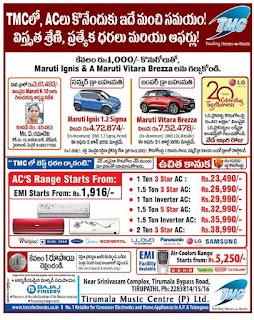 TMC tirupati offers