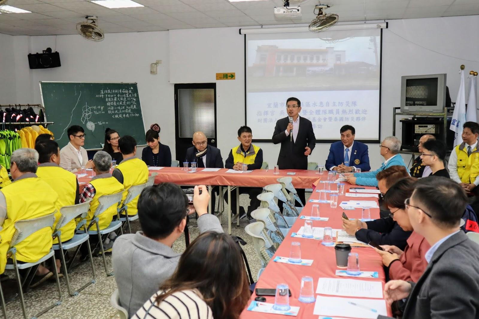 災難治理與預防 臺灣與泰國的對話》工作坊   蘭陽新聞網 LanyangNews