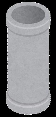 土管のイラスト(縦)