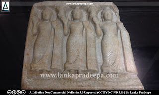 Pidurangala marble plaque