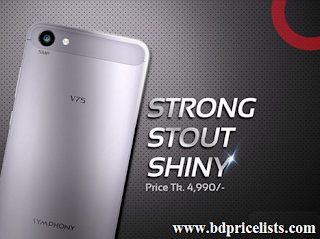 Symphony V75 Mobile Price & Full Specifications In Bangladesh