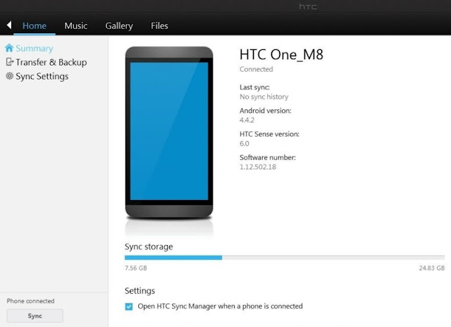 برنامج توصيل اتش تى سى بالكمبيوتر HTC Sync Manager