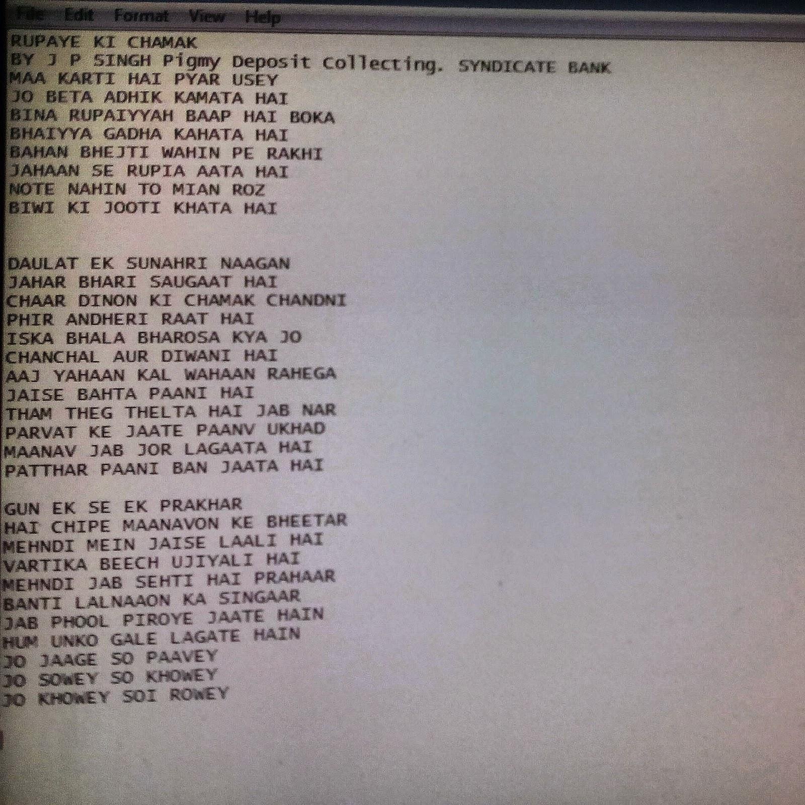 Parody Poems In English