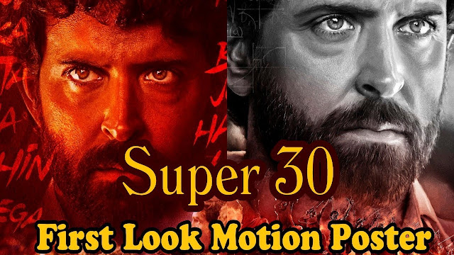 super-30-box-office-collection