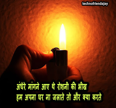 heart touching lines meaning in hindi