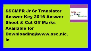 SSCMPR Jr Sr Translator Answer Key 2016 Answer Sheet & Cut Off Marks Available for Downloading@www.ssc.nic.in