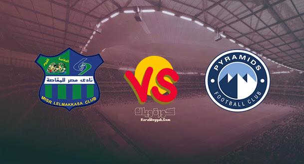 نتيجة مباراة مصر المقاصة وبيراميدز بتاريخ 25-08-2021 في الدوري المصري