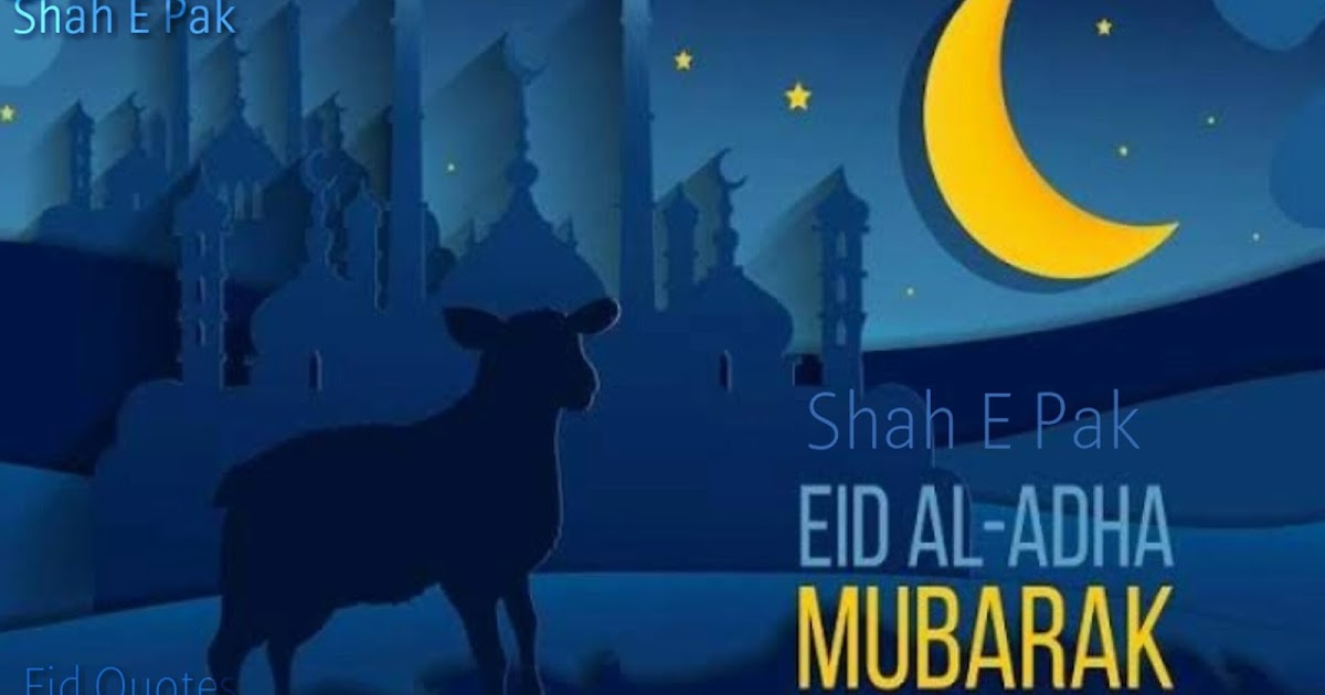 eid al adha mubarak quotes 2019bakra eid 2019eid ul zuha