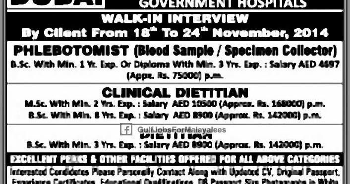 GOVT.HOSPITALS DUBAI JOB VACANCIES - Indian E-Paper Jobs Ads