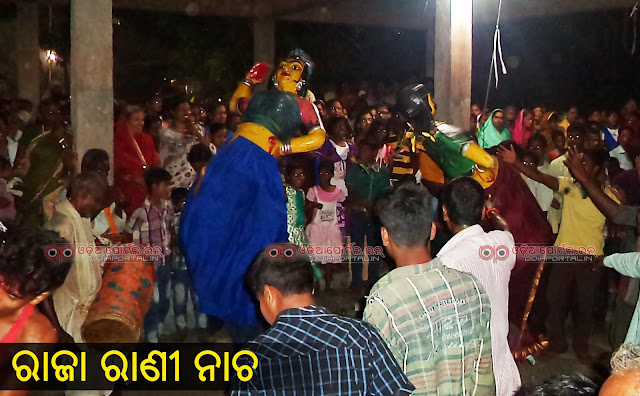 Dola Yatra/ Dola Purnima/ Dola Melan (Panchu Dola, Dola Dasami, Fagu Dasami, Raja Dola, Dasa Dola) and Holi in Odisha. How we celebrate this awesome traditional celebration in Odisha. Dola Melan Odisha Photos, Videos, Holi in Odisha photos, Sandha Nacha, Sakhi Nacha, Raja Rani nacha, pdf download, dola purnima, dola jatra, dola melana photos, articles,