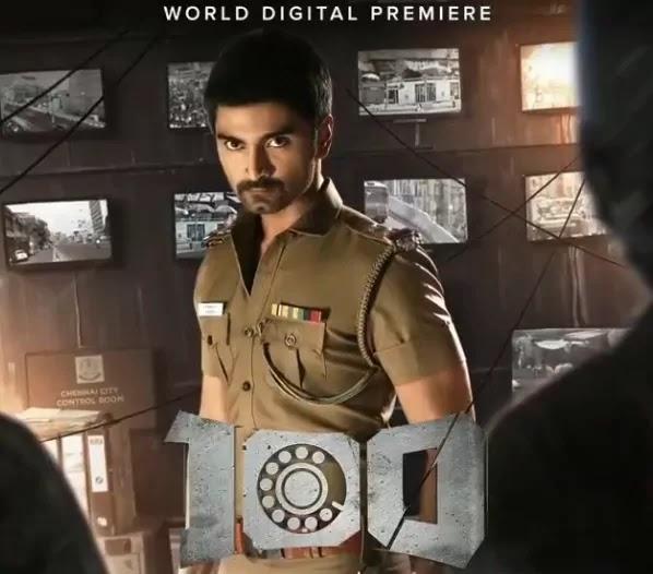 watch-atharvaa-100-telugu-full-movie