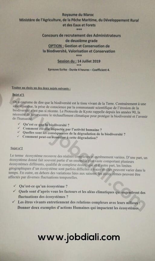 Exemple Concours de Recrutement des Administrateurs 2ème grade 2019 - Ministère de l'Agriculture et de la Pêche Maritime
