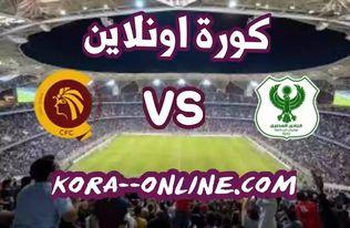 موعد مباراة المصري البورسعيدي وسيراميكا