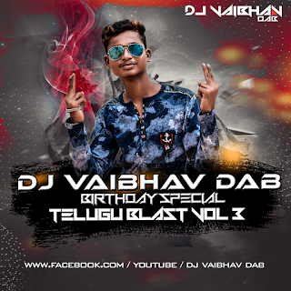 TELUGU BLAST VOL.3 -(DJ VAIBHAV DAB BIRTHDAY SPECIAL)