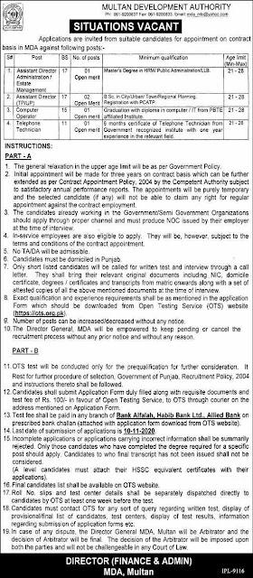 multan-development-authority-mda-jobs-2020-via-ots