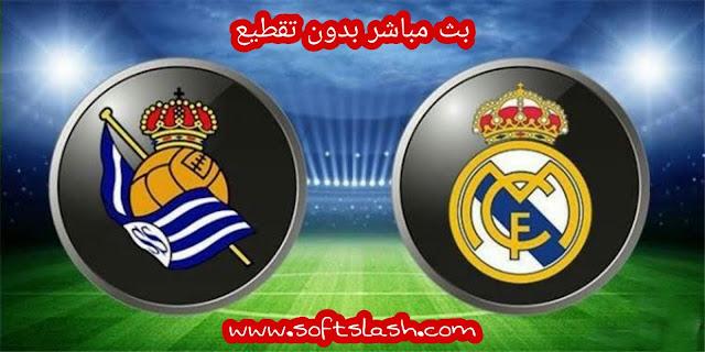 شاهد مباراة Real Madrid vs Real sociedad live بمختلف الجودات