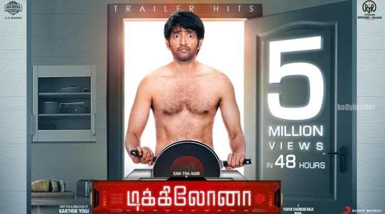 Dikkiloona trailer crosses 50 Lakh views in 48 hours