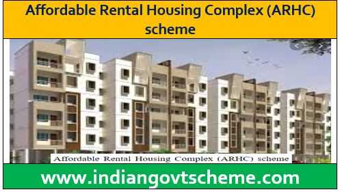 Affordable Rental Housing Complex
