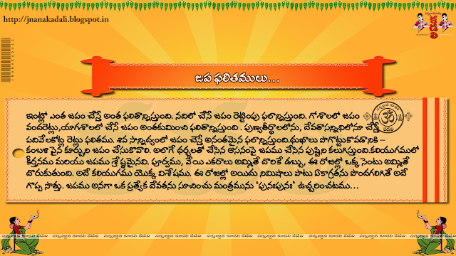 telugu dharmasandehalu, daily telugu dharmasandehalu, telugu dharmasandehalu on garuda puranamu, devotional bhakti information, garuda puranamu meaning significance in telugu, Vyasa bhagavan information in telugu, lord vyasa bhagvavan writter garuda puranam information greatness in telugu ,Great Monks Mysterious Speeches about god in Telugu, Dharma Sandehalu about Praying to god with Flower, Siva, Narayana, Brahma Gods information in Telugu, Daily Spiritual information for All, Whats App Sharing Spiritual information, dharma Sandehalu in Telugu, dharma Sandehalu pdf e books in Telugu Free Download