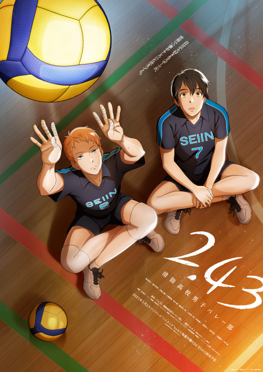 Anime 2.43: Seiin Kōkō Danshi Volley-bu Merilis Video Pengenalan Karakter