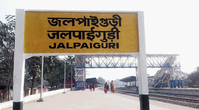 Siliguri train link to 3 cities