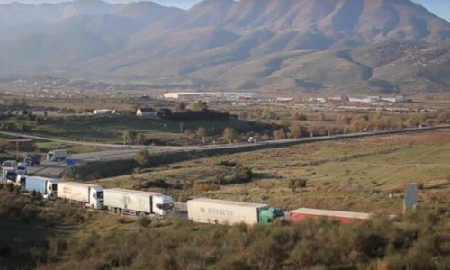 Μέχρι τις 14 Δεκεμβρίου παρατείνονται τα μέτρα στα ελληνοαλβανικά σύνορα τα οποία έχουν ληφθεί στο πλαίσιο περιορισμού μετάδοσης της πανδημίας.