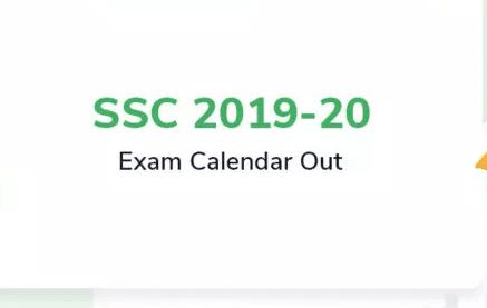 ssc+exam+calendar