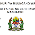 TANZANIA YACHAGULIWA KUWA RAIS WA BARAZA LA MAWAZIRI WA JUMUIYA YA NCHI ZA AFRIKA, CARRIBEAN NA PACIFIC