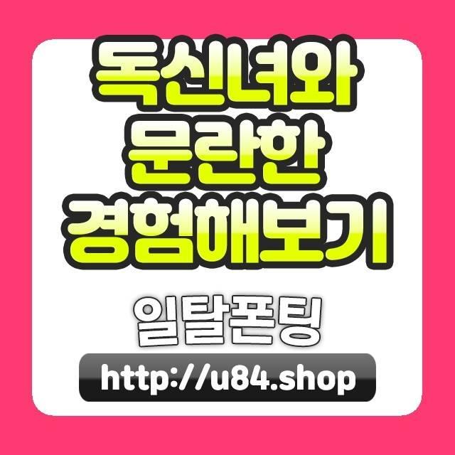 김포영어통역