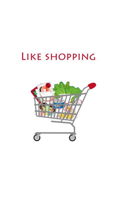 Mother's favorite hypermarkets