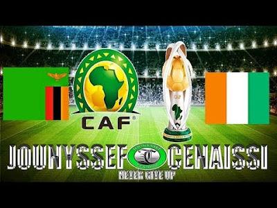 مشاهدة مباراة كوت ديفوار وزامبيا بث مباشر اليوم 19-6-2019 في مباراة ودية