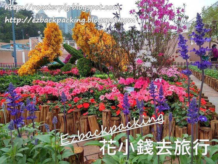 2021年香港花卉展覽特色花圃