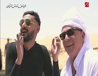 حلقة رامز جلال ومحمود حميدة  فى برنامج رامز تحت الارض الحلقة 24بتاريخ 19-6-2017