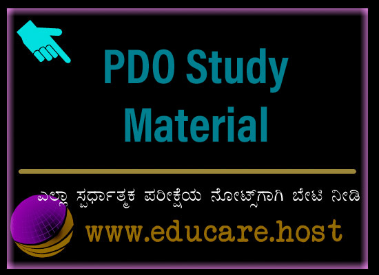 Here is the information about Karnataka PDO Selection Process