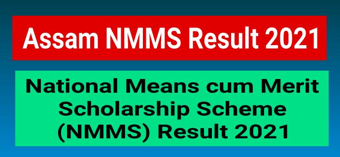 Assam NMMS Exam Result 2021
