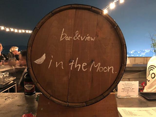 インザムーン in the Moon.