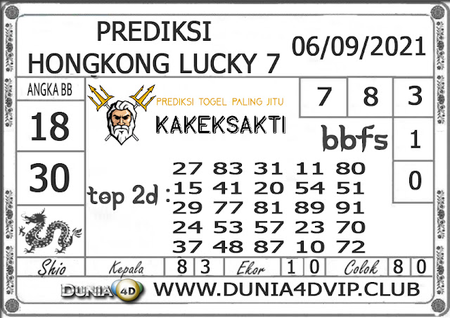 Prediksi Togel HONGKONG LUCKY 7 DUNIA4D 06 SEPTEMBER 2021