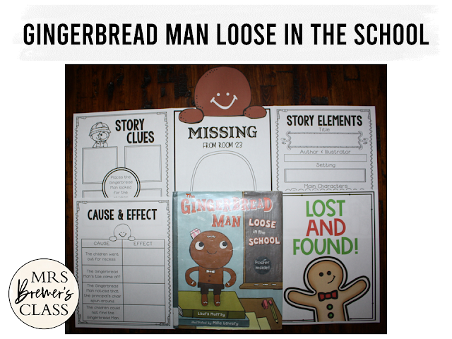 The Gingerbread Man Loose in the School book study literacy unit with Common Core aligned companion activities and a craftivity for K-1