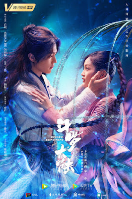 Douluo Continent – Soul Land Live-Action