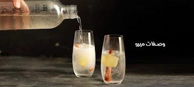 وصفة مشروب الزنجبيل الغازي