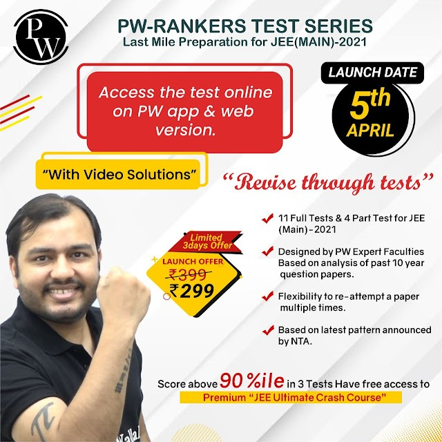 Physicswallah Rankers Test Series For IIT JEE MAIN & ADVANCED ₹299 ONLY